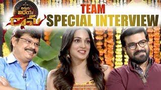 Vinay Vidhya Rama Movie Team Special Interview | Ram Charan | Kiara Advani