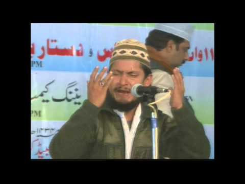 Ehsan Shakir Jainpuri (4th All India Natiya Mushairah,11-12-12) video