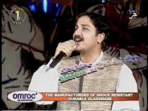 Haroon Bacha Bas jwand ve aao janan Pashto sandara
