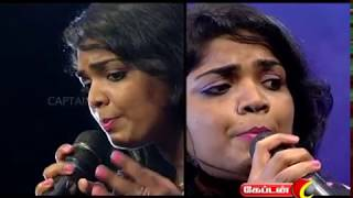 Ayutha Pooja Special Progarm | Music MAJA Promo | Captain TV