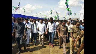 YS Jagan Padayatra In Vijayawada Heats Up Politics In TDP | ABN Inside