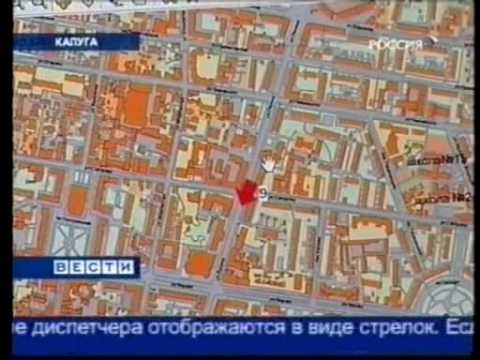Репортаж о системе ГЛОНАСС-Навигатор на канале РОССИЯ