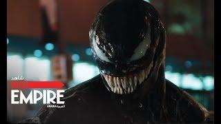 Venom - Trailer 2 | امباير العربية