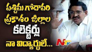 Minister Narayana Motivational Class to School Students || AP