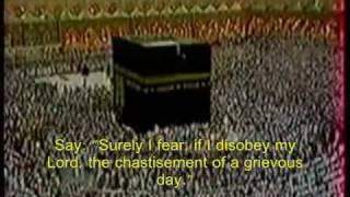 RARE! Shuraim 1412 Surah An' am 1-41 (HIGH QUALITY)