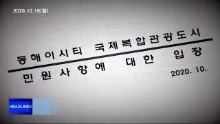 주요뉴스(19월)