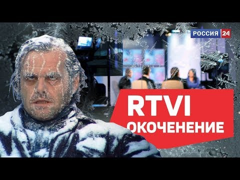 Виктор Топаллер: RTVi трещит по швам