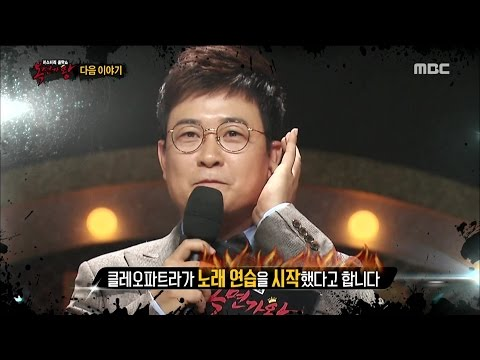 [Preview 따끈 예고] 20150719 King of masked singer 복면가왕 - EP.16