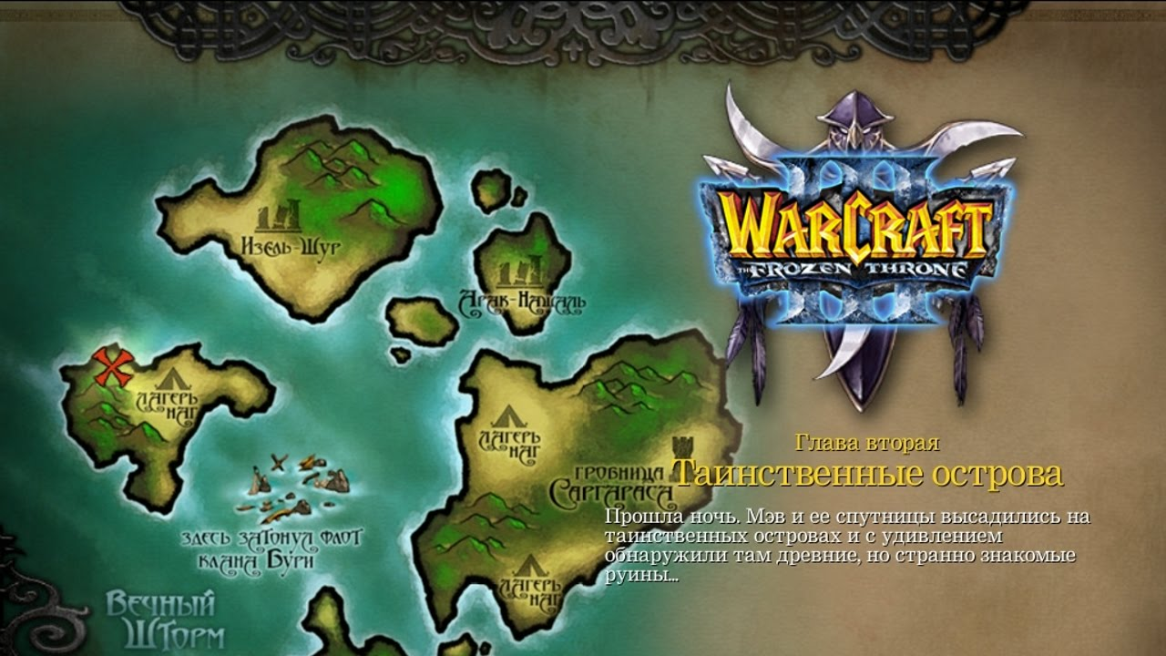 Warcraft iii naked maps porn movies