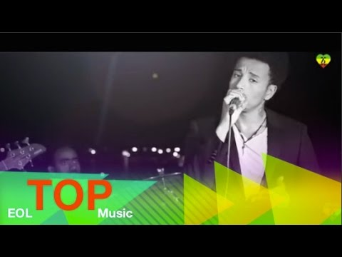 Wendi Mak - Shireshire - (official Music Video) Ethiopian New Music 2014 video