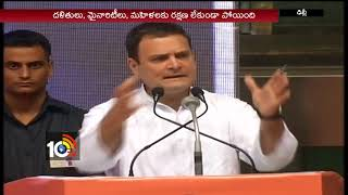 """Rahul Gandhi Serious on PM Modi at """"Save the Constitution"""" Campaign   Delhi"""