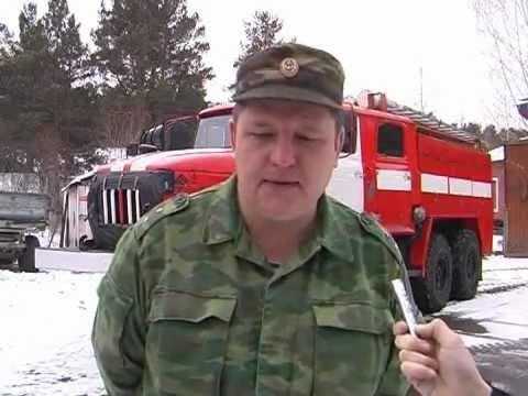 Почему пожарное ведро конусное?