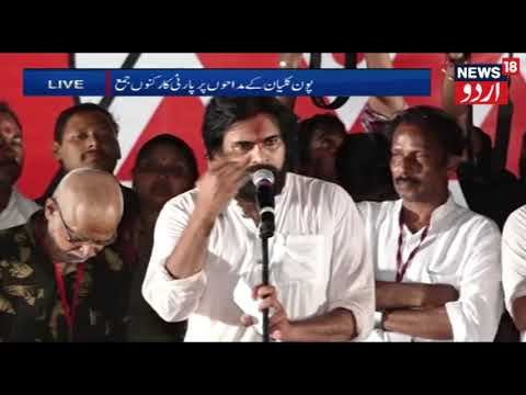 ANDHRA TELANGANA : Pawan Kalyan Full Speech | Janasena Kavathu on Dowleswaram Cotton Barrage