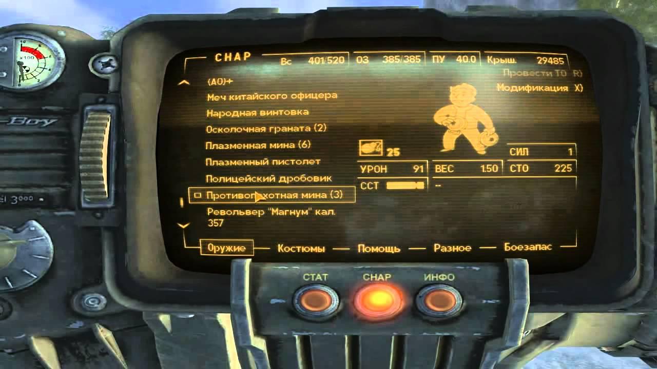 Fallout, new, vegas, прохождение, walkthrough, playthrough, компьютерные, игры, bethesda, исследование