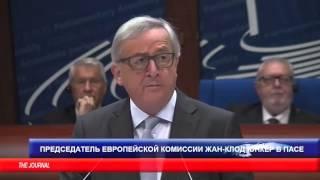 20 июля новости украины