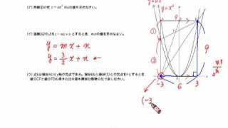... 入試問題解説(数学)サンプル : 中学数学確率問題 : 中学