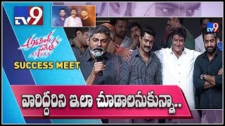 Jagapathi Babu speech at Aravinda Sametha Success Meet