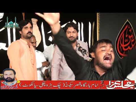 Zakir Ali imran Jaffri salana majlis 2 september 2018 (Chak Haru Chaki)