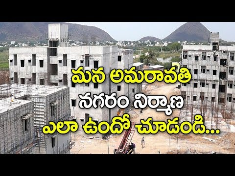 Amaravathi Capital Building Construction Works videos | amaravathi capital construction
