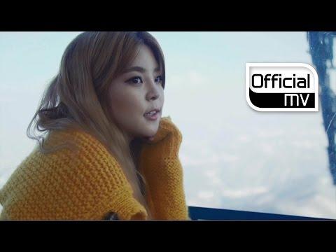 [MV] HEYNE(혜이니) _ My Heart(내 맘이)