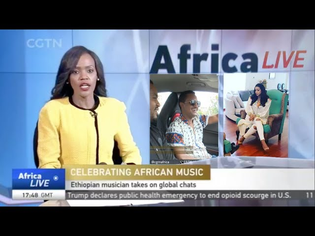 CGTN on Teddy Afro and Amleset Muchie
