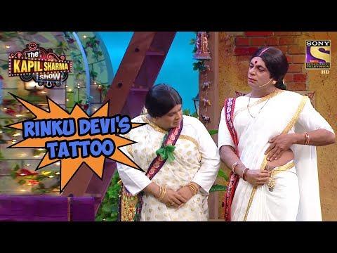 Rinku Devi's Tattoo - The Kapil Sharma Show thumbnail