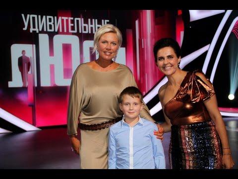 Мирослав Оскирко на шоу Удивительные люди