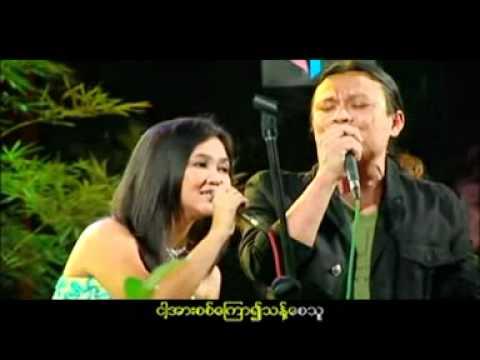 Htoo L Lin & Mi Mi Khel..(Takhin Yeh Myat Mout Daw)