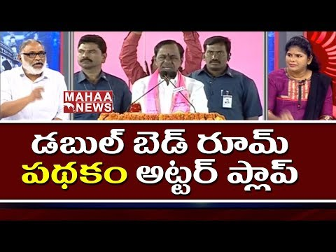 Argument Between Analyst Papa Rao & TRS Leader Vivek Raju | #SunriseShow
