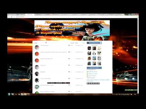 Читерский клиент для взлома minecraft (Nodus). Взлом Online Shop Онлайн ма