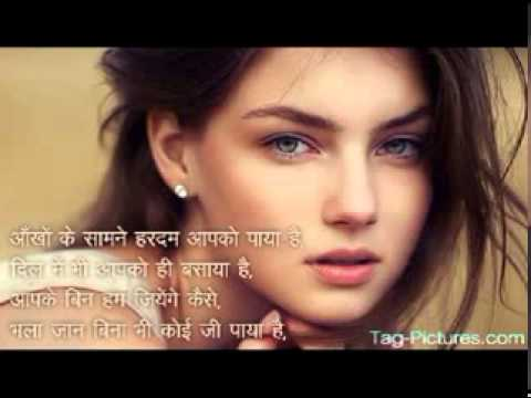 Mere Pyar Ko Tum Bhula To Na Doge (female) video