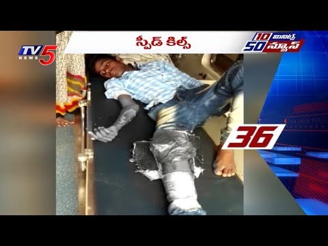 10 Minutes 50 News | 24th March 2018 | TV5 News