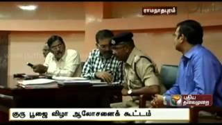 No hired vehicles would allow for Thevar Guru Pooja: Admin of Ramanathapuram