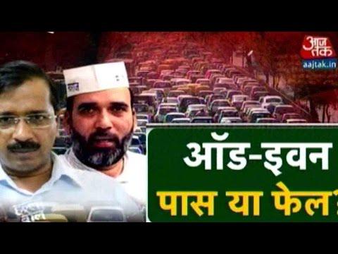 Halla Bol: Is BJP Making Efforts To Sabotage Odd-Even In Delhi
