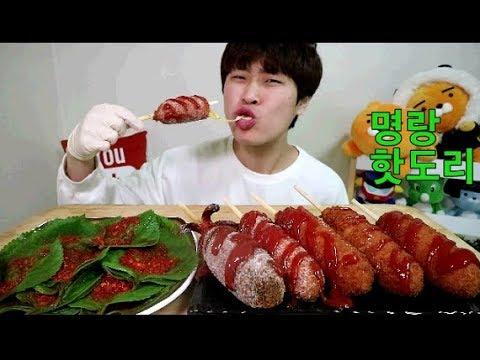 꽃돼지 명랑핫도그+깻잎 먹방 mukbang eating show 吃播