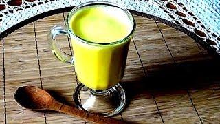 Куркума рецепты. Золотое молоко для здоровья, красоты и молодости.