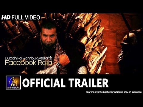 Facebook Raja | Music Video Trailer - Buddhika Rambukwella