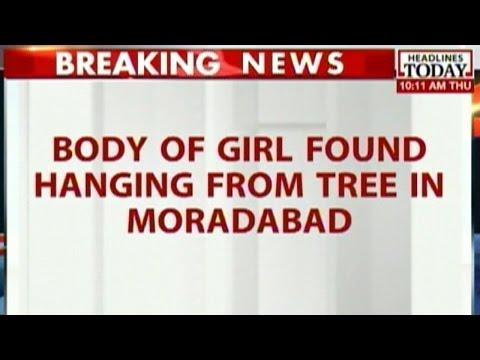 Another horrific story from Uttar Pradesh
