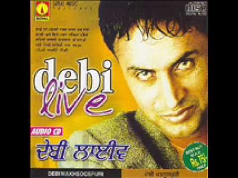 Debi Live 3 {full} Part 1-7 video
