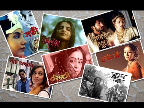 Bollywood Beauties In Bengali Cinema