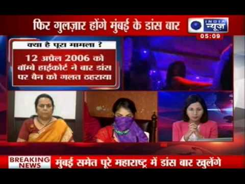 India News: Was Maharashtra govt. fair for bar dancer?