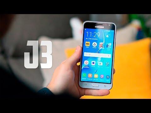 Samsung Galaxy J3. Review en español