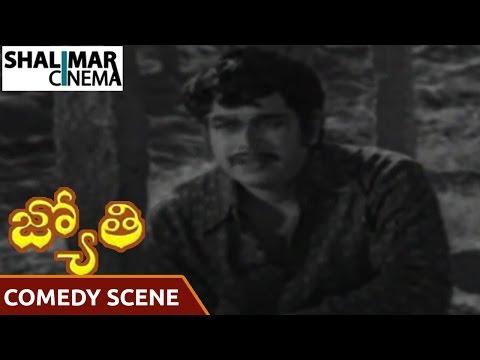 Jyothi Telugu Movie || Giribabu Hilarious Comedy Scene || Murali Mohan,Jayasudha