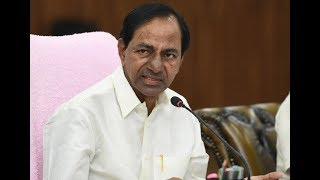 CM KCR holds review meeting on Passbooks and Rythu Bandhu  Cheques Distribution