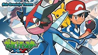 Pokemon XYZ Remix: Ash-Greninja Theme (Added Vocals)
