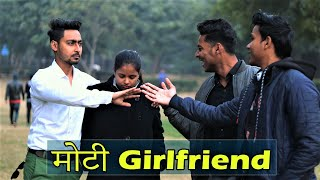 मोटी GIRLFRIEND || Heart Touching Love Story || Make A Change