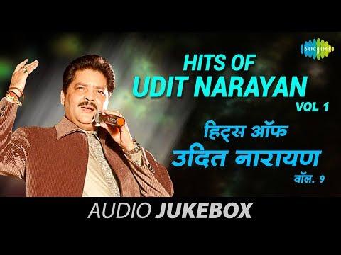 Hits Of Udit Narayan   Jukebox (HQ)   Udit Narayan Hits - Vol 1