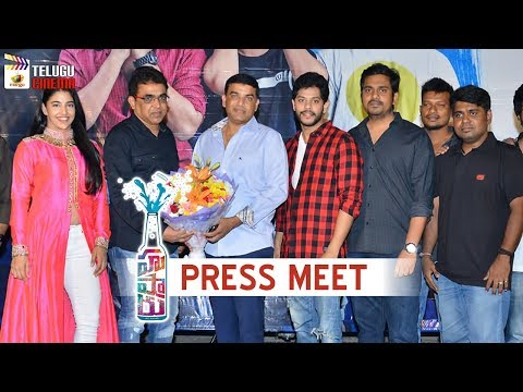 Husharu Movie Press Meet | Dil Raju | Daksha Nagarkar | 2018 Latest Telugu Movies | Telugu Cinema