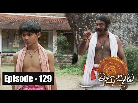 Muthu Kuda  |  Episode 129  03rd August 2017