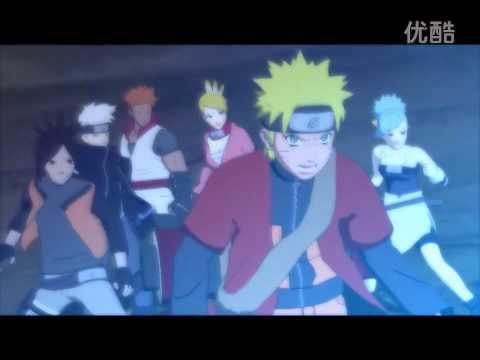 Naruto Online (CN) -